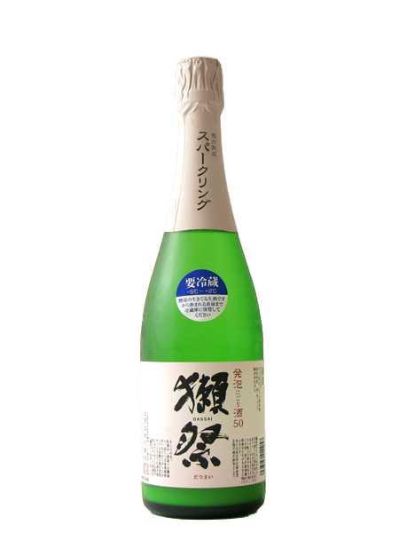 獺祭 発泡にごり酒スパークリング50画像
