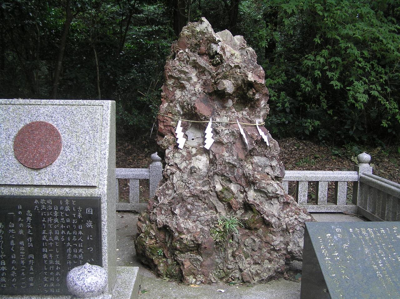 さざれ石のメイン画像