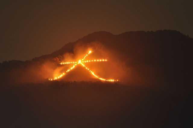 大文字の送り火のメイン画像
