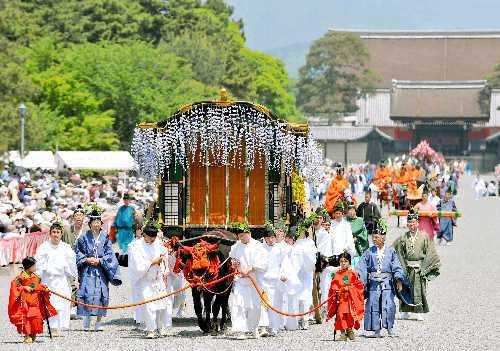 葵祭のメイン画像