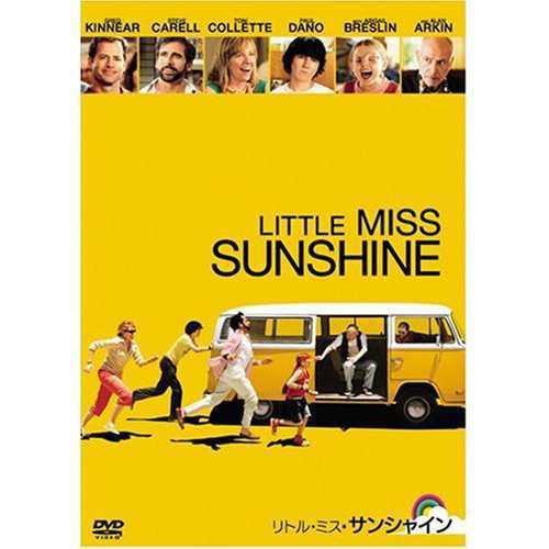 リトル・ミス・サンシャインのメイン画像