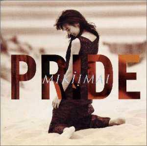 PRIDEのメイン画像