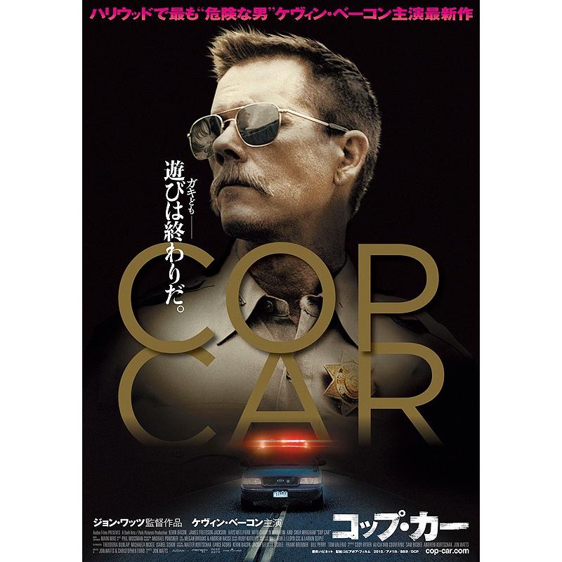 Cop Car/コップ・カーのメイン画像