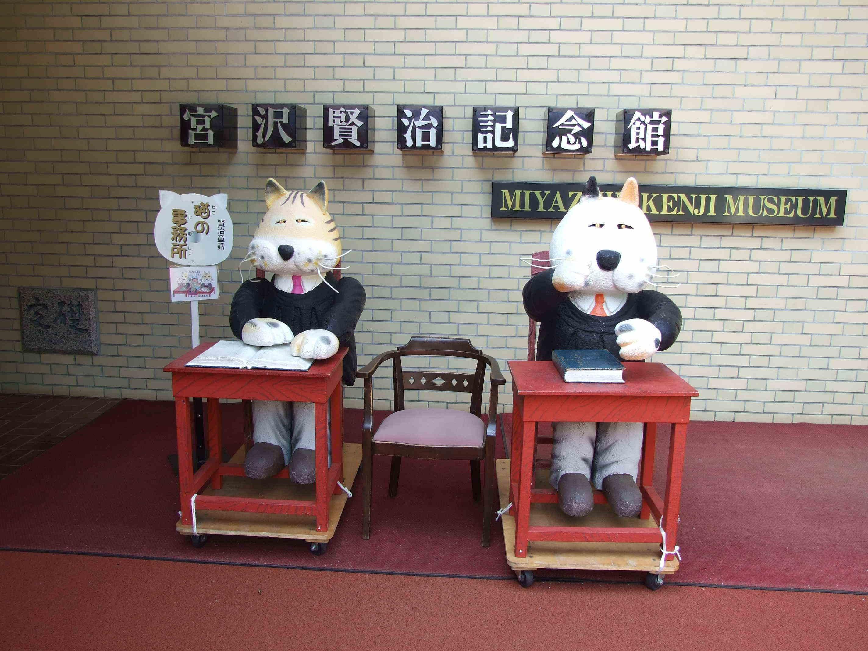 宮沢賢治記念館のメイン画像